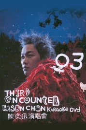 Third Encounter Eason Chan Live