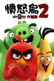 The Angry Birds Movie 2 (Cant. version)