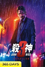 John Wick 3: Parabellum (365 Days Viewing)
