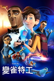 Spies in Disguise (Cant. Version)