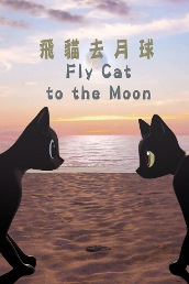 Fly Cat to the Moon